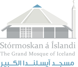 Grand Mosque of iceland