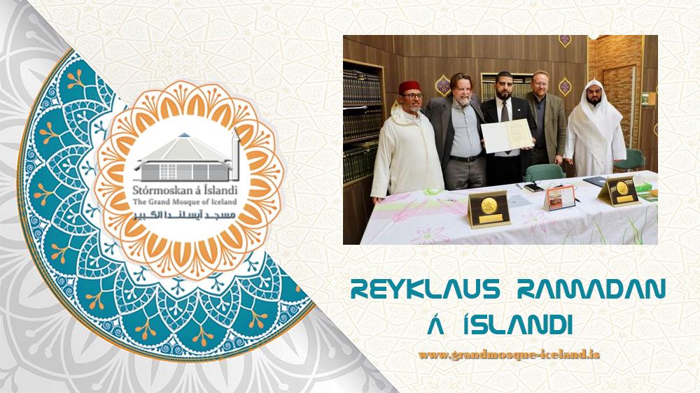 Reyklaus Ramadan á Íslandi